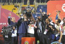 Photo of Zamalek claim CAF Super Cup with 3-1 win