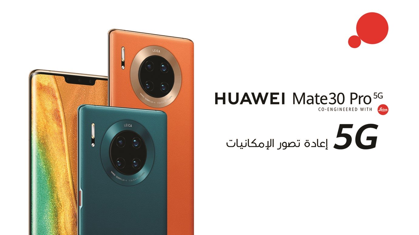 Huawei Mate 30 Pro 5G phone available for Ooredoo customers