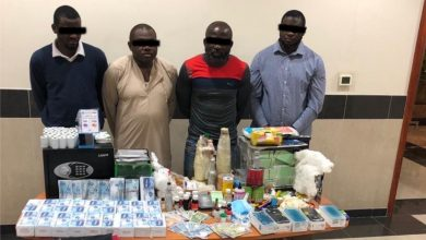 Photo of MOI arrests a gang specialized in counterfeit money scams
