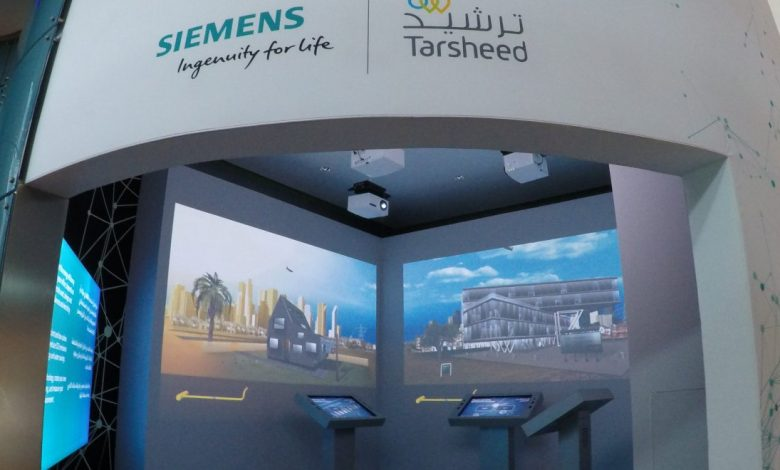 Kahramaa launches annual Tarsheed competitions 2020