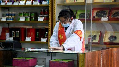 Photo of Chinese herbal medicine that can eliminate the new Coronavirus