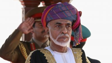 Photo of Qatar takes part in UN event to memorialise Sultan Qaboos
