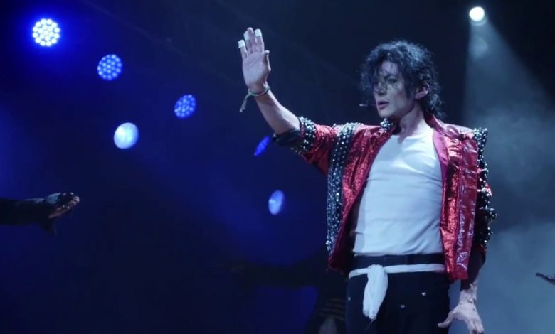 The Michael Jackson Experience Live Show by Sergio Cortes