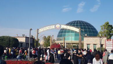 Photo of Massive crowds at Al Khor Family Park