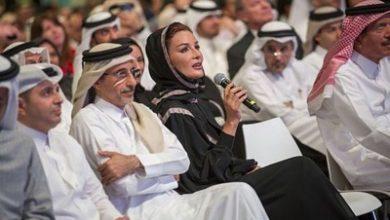 Photo of Sheikha Moza attends 'I AM QF' townhall