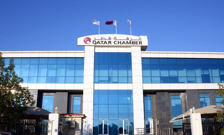 Qatar Chamber launches Takatuf initiative