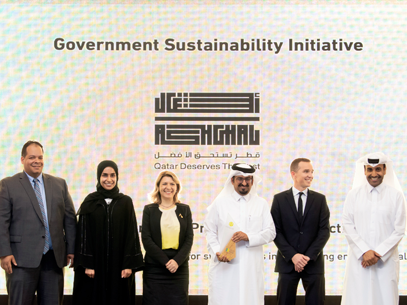 "Ashghal Wins ""Government Sustainability Initiative"" Award from Qatar Green Building Council"