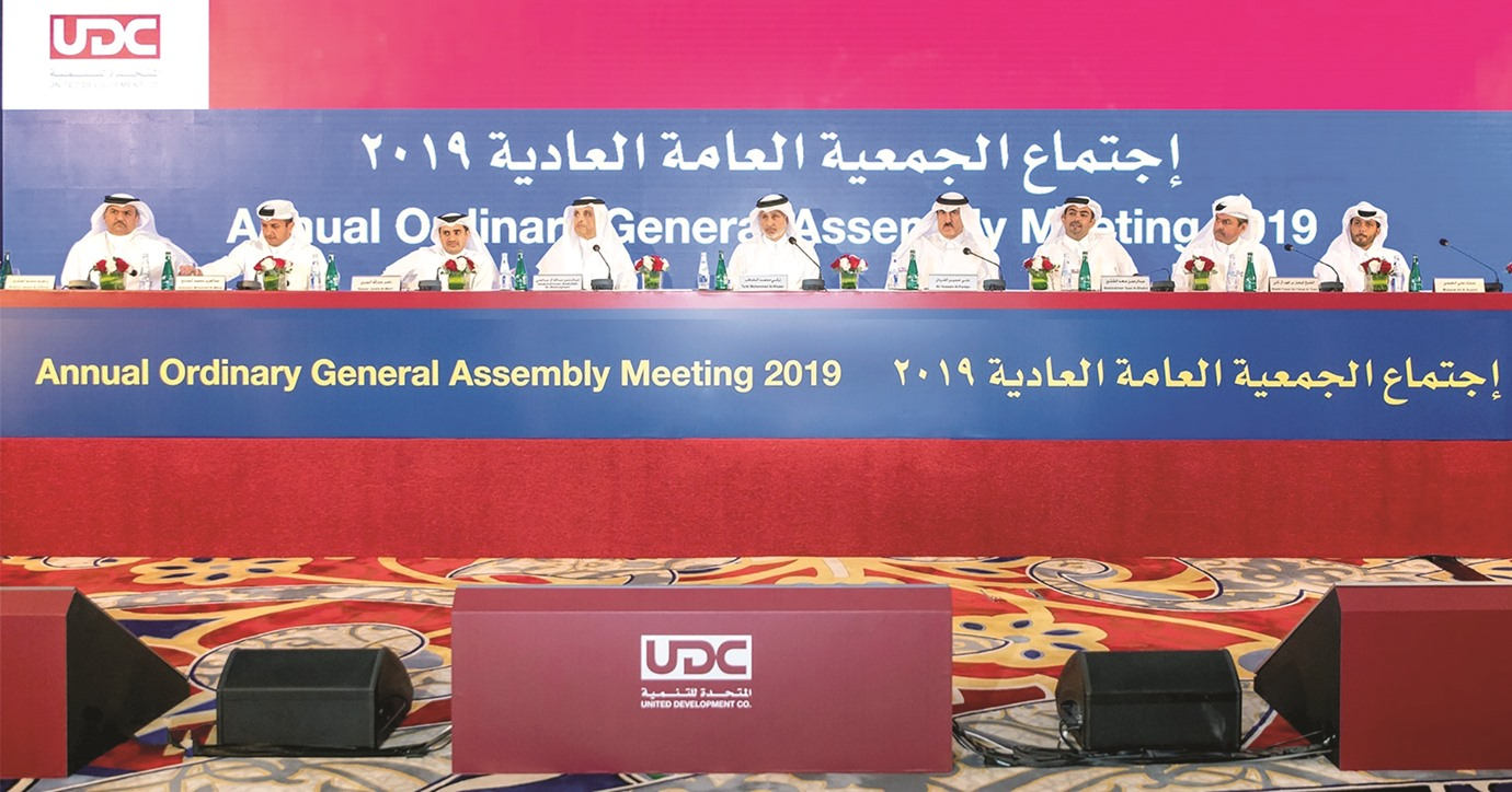 UDC to award contracts worth QR3bn this year