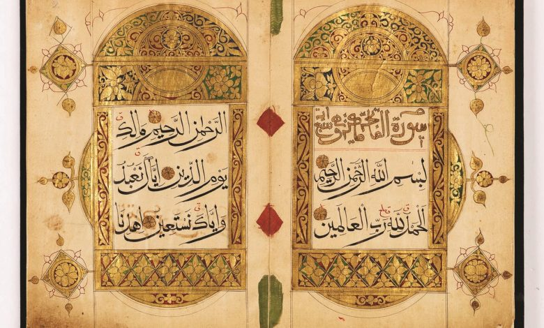QNL's manuscripts collection advances historical research on Islamic traditions