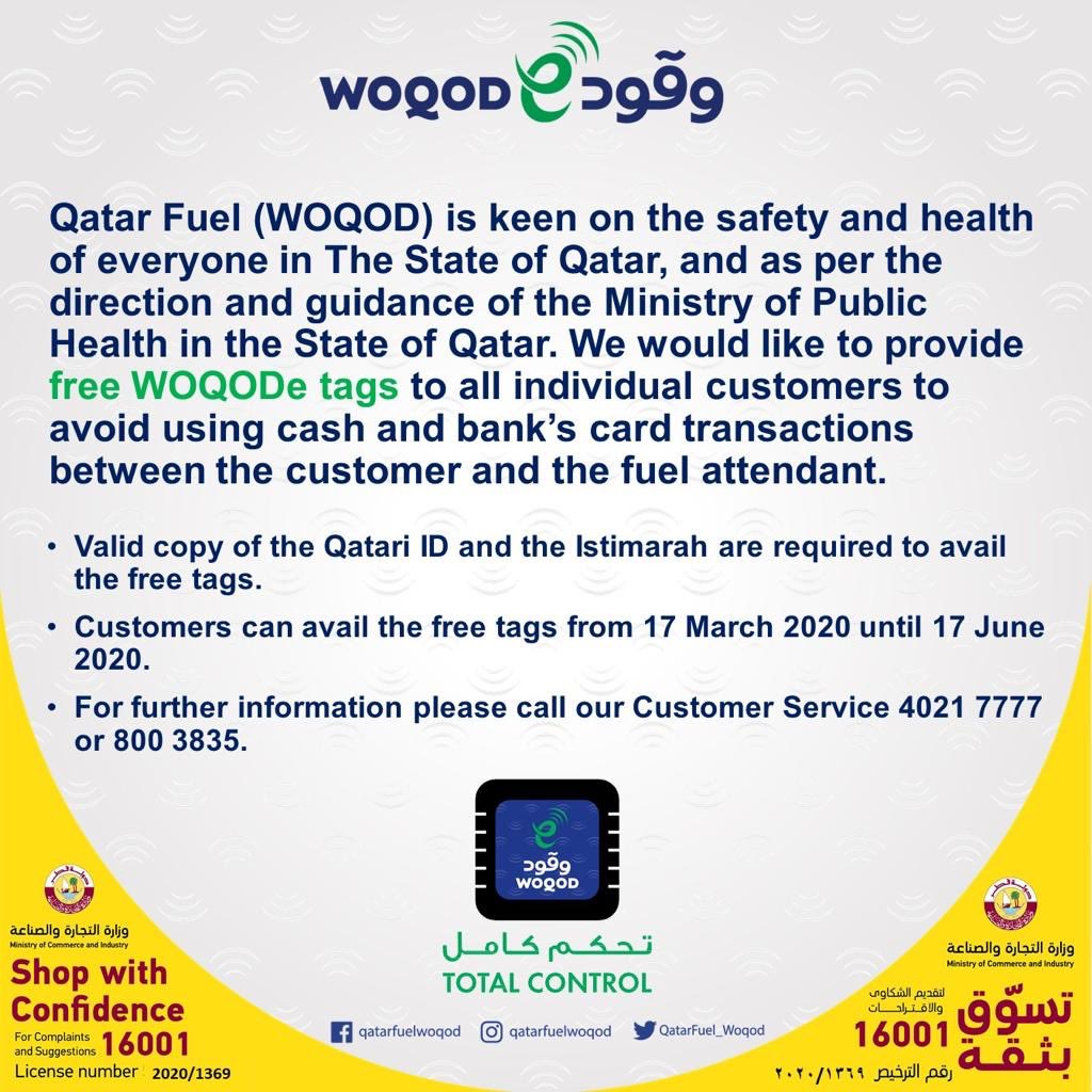 Woqod to provide free WOQODe tags to avoid cash and card transactions