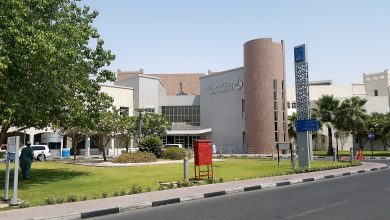 Photo of Hamad Heart Hospital will not accept walk-in patients