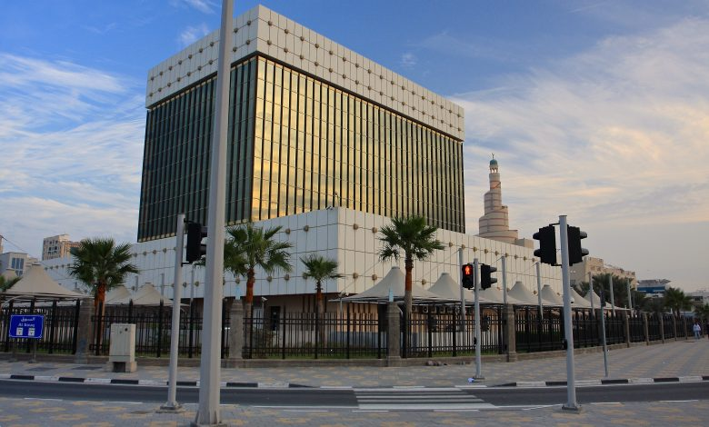 Qatar Central Bank lowers interest rates