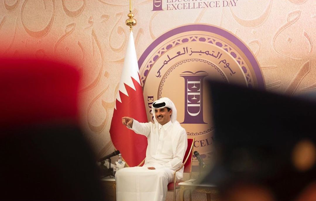 Amir honours winners of Education Excellence Award