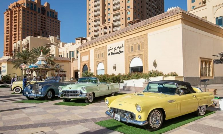 The Pearl-Qatar hosts first 'Qatar Classic Cars Contest & Exhibition 2020'