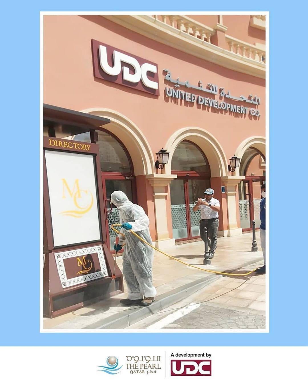 UDC takes active preventive measures to contain the spread of coronavirus