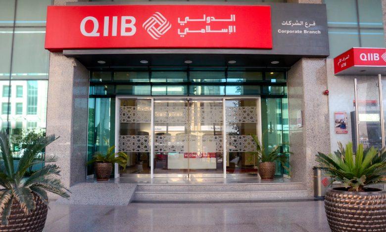 QIIB launches Corporate Cash Deposit Cards