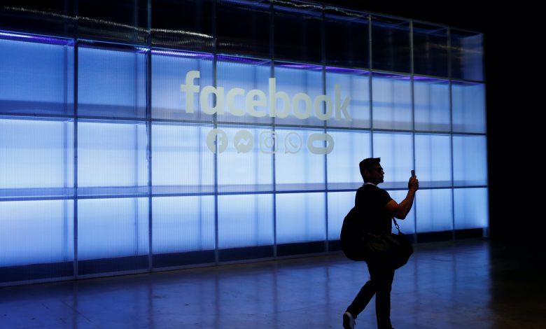 Facebook launches Messenger app for desktop
