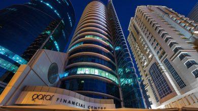 QFC Authority fines company over QR 1 million