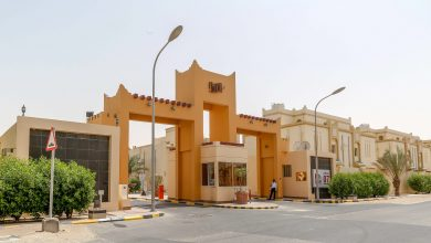 Photo of Ezdan Holding Group records a net profit of QR118m for first quarter