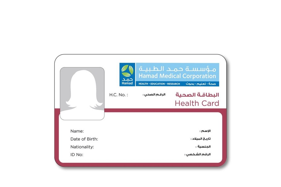 How to renew your health card from your home Online