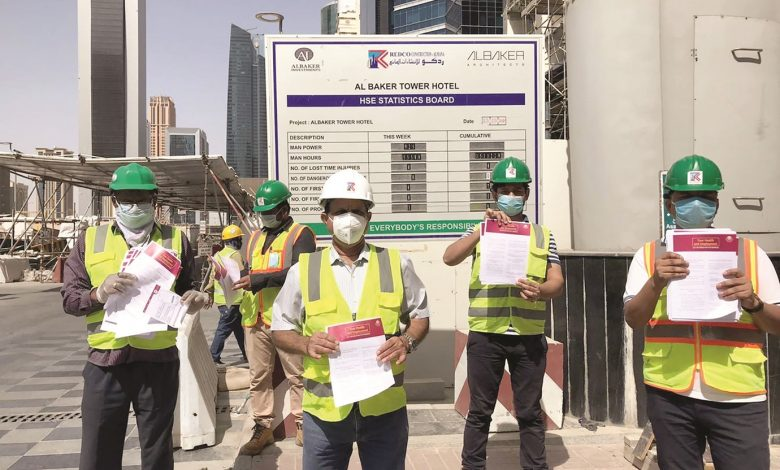 MADLSA carries out 1,474 inspection visits in a week
