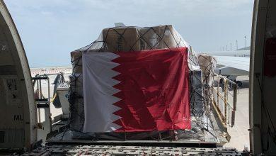 Photo of Qatar sends more medical aid to Iran