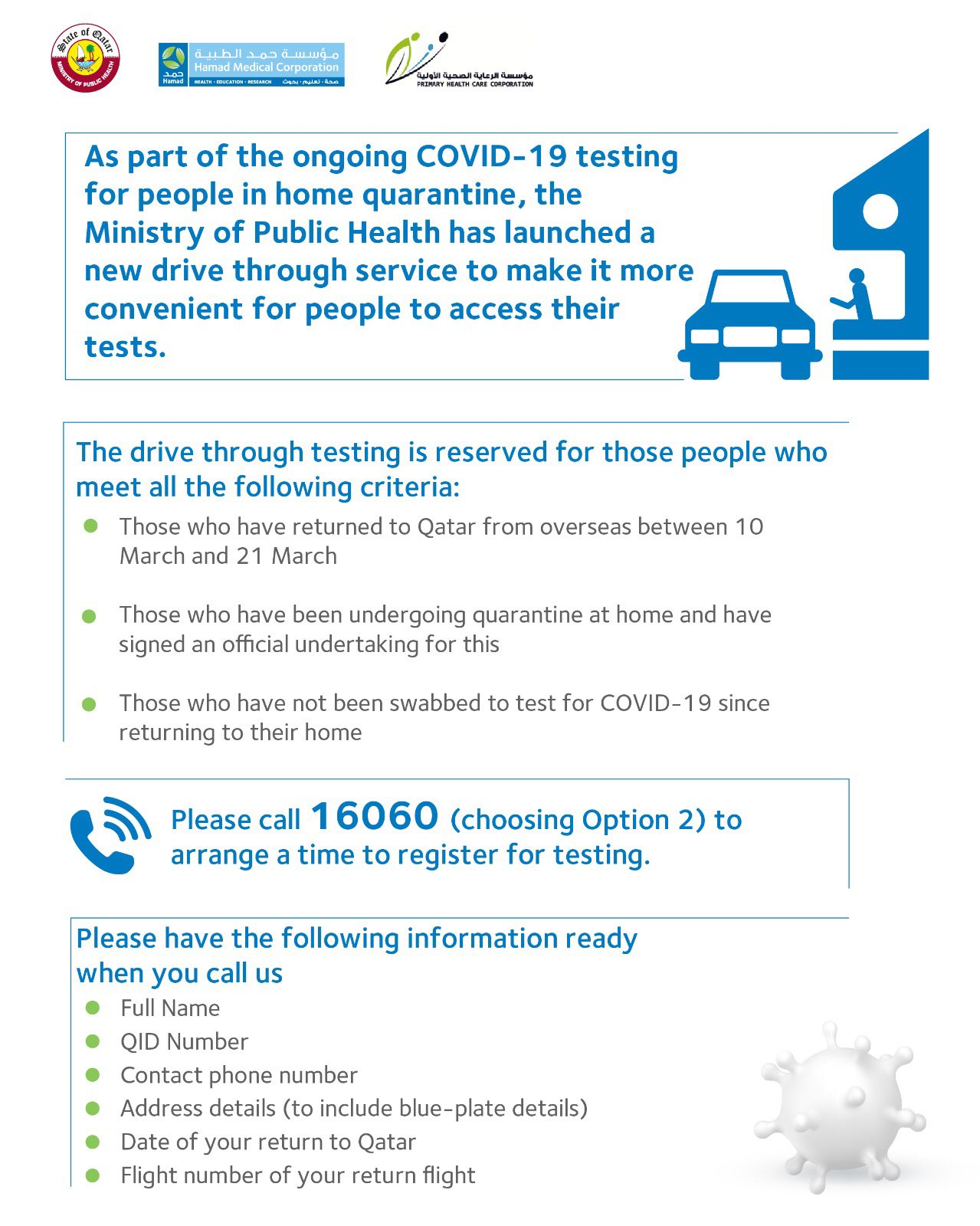 MOPH opens drive through COVID-19 testing station
