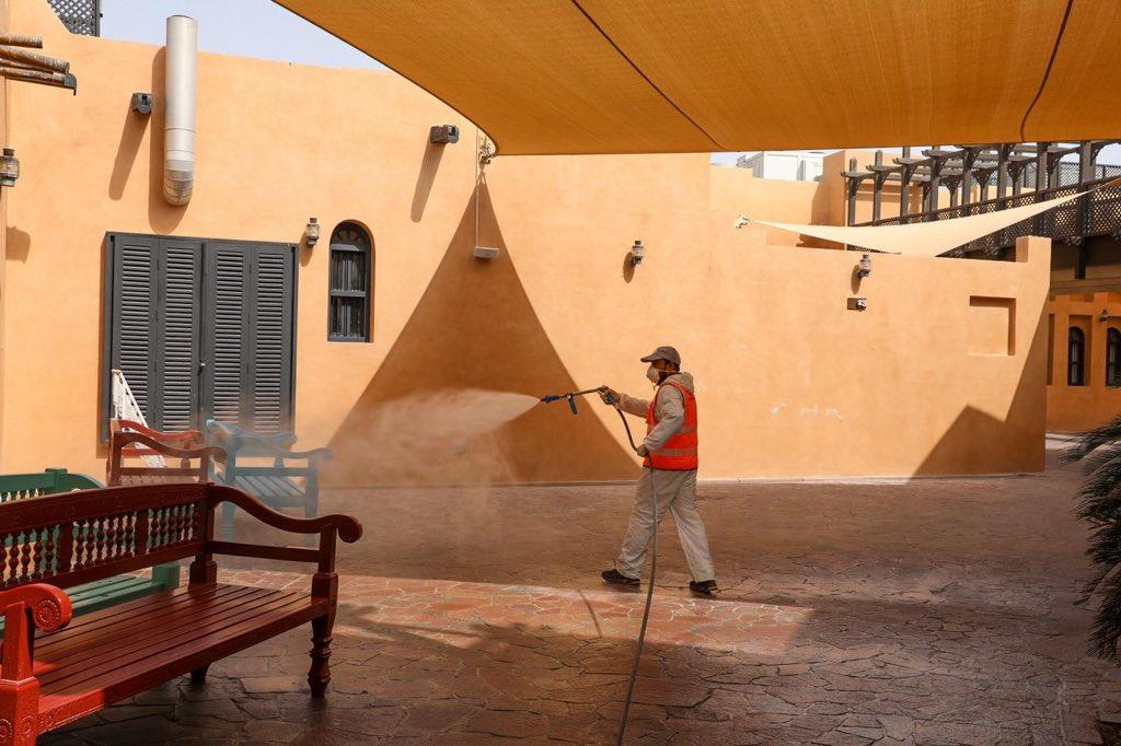 Katara sterilises premises