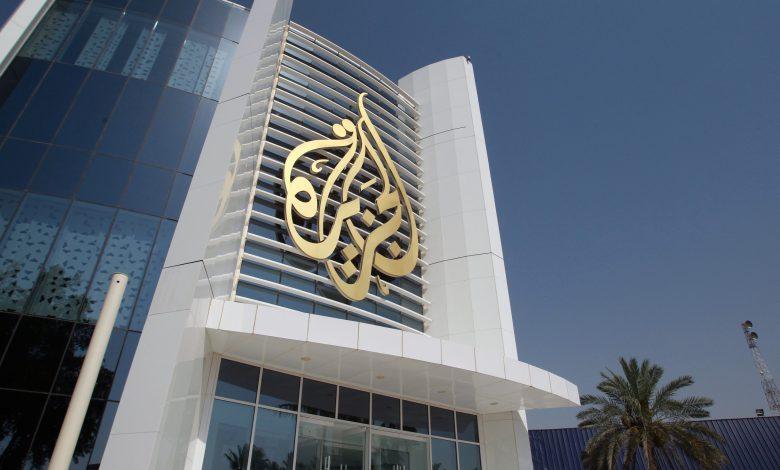 "Al Jazeera and Wondery launch ""Business Wars"""