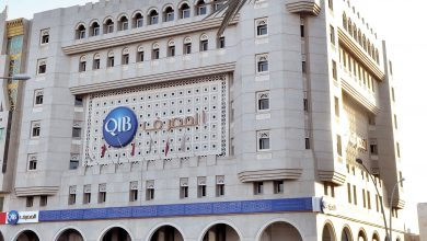 Photo of QIB announces Ramadan working hours for branches, service centres