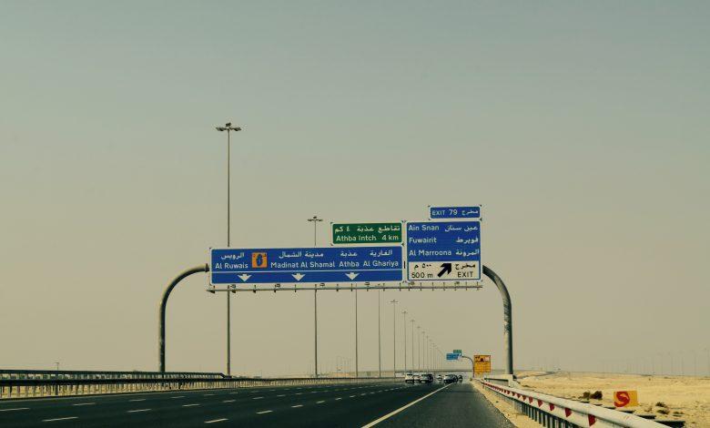 Street sterilization, restaurants and shops in Al Shamal Municipality