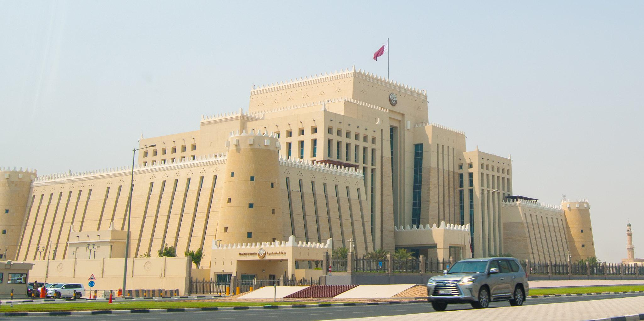 MoI asks citizens, expatriates to stay at home during Eid holidays