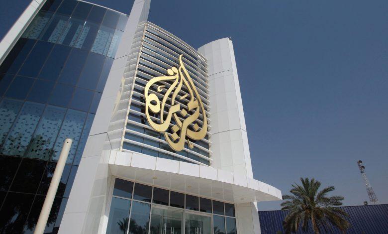 Al Jazeera wins three Audience Honors at the Shorty Awards