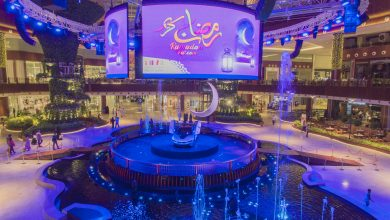 Photo of Mall of Qatar launches Ramadan online contest and health awareness campaign