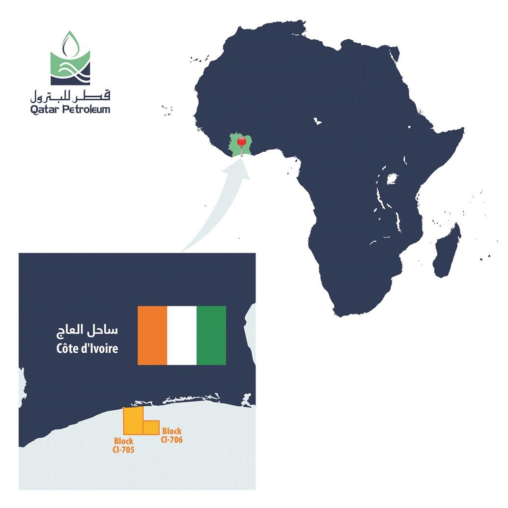 Qatar Petroleum enters agreement for two exploration blocks in Côte d'Ivoire