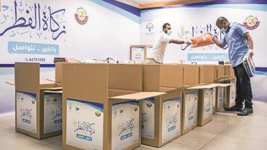 Awqaf to distribute 5,500 in-kind Zakat Al Fitr to needy in Qatar