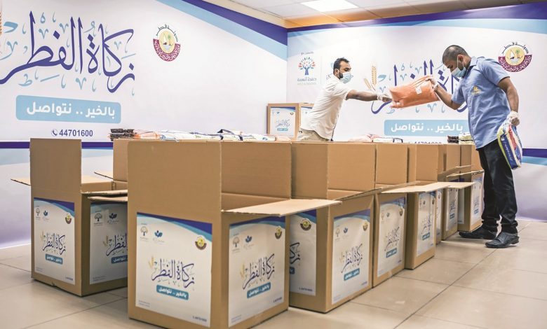 Awqaf to distribute 5,500 in-kind Zakat Al Fitr to needy in Qatar