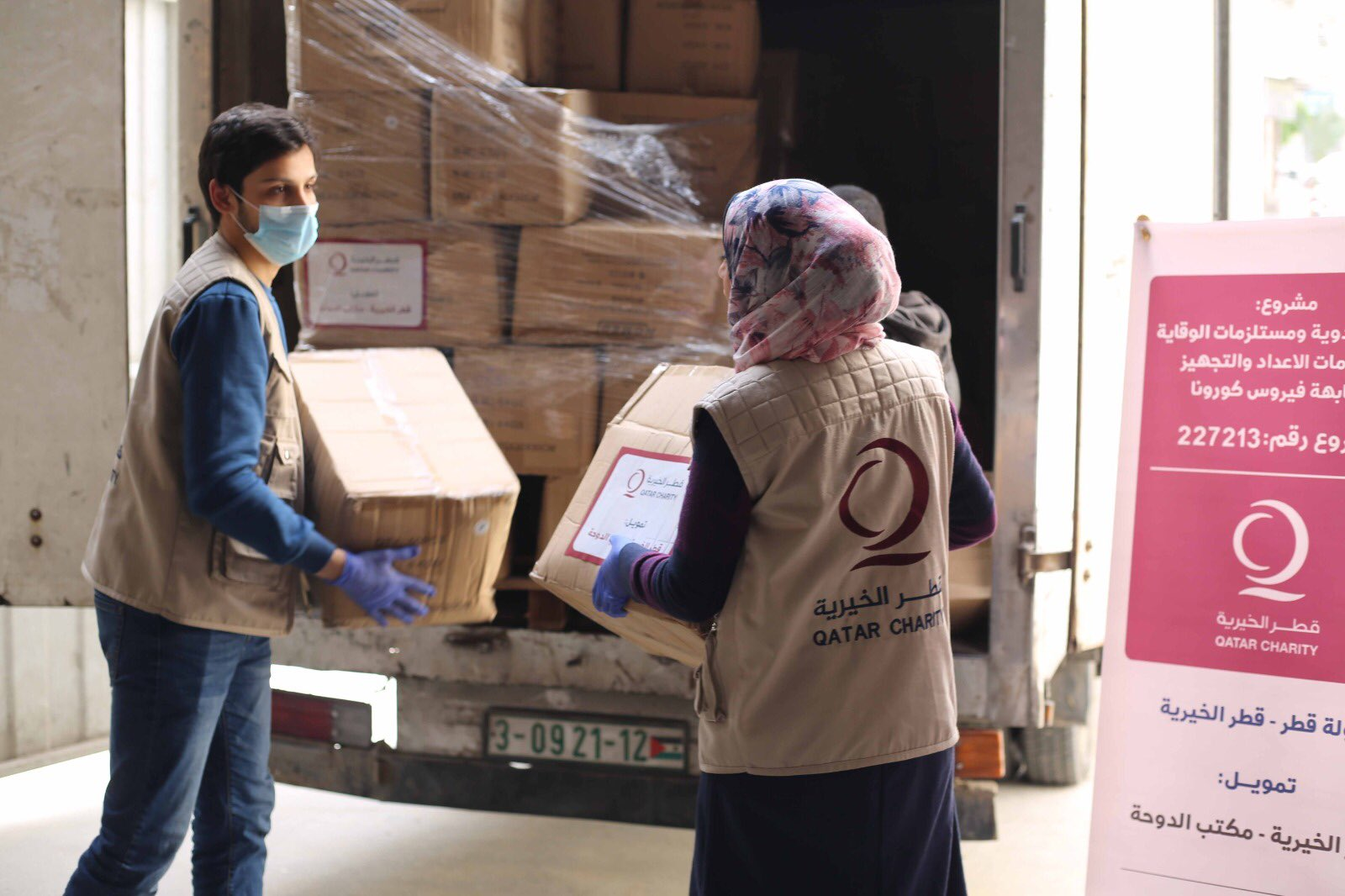 Qatar Charity continues to distribute food and preventive items worldwide