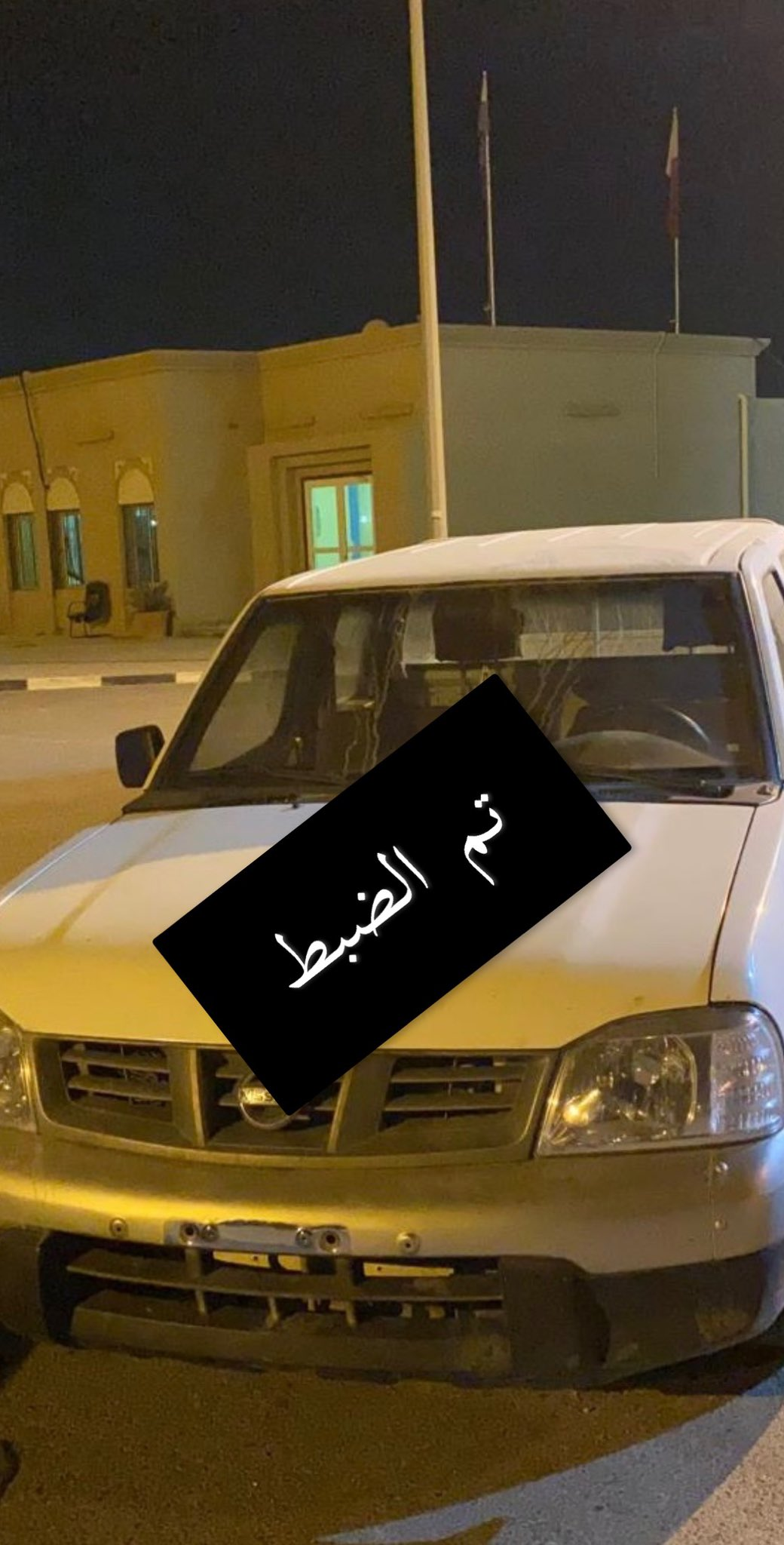 "Following ""Abu-Nakhla videos"".. Traffic Department takes 3 measures against ""reckless drivers and drifters"""