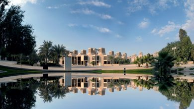 Photo of Qatar University announces start of new academic year on specific terms