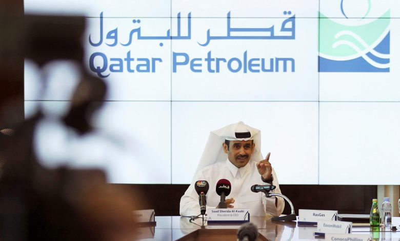 Qatar petroleum to reduce capital and operating expenses by 30%