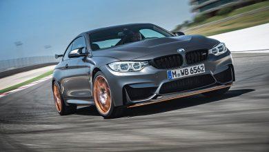 Photo of BMW M4 GTS 1/700