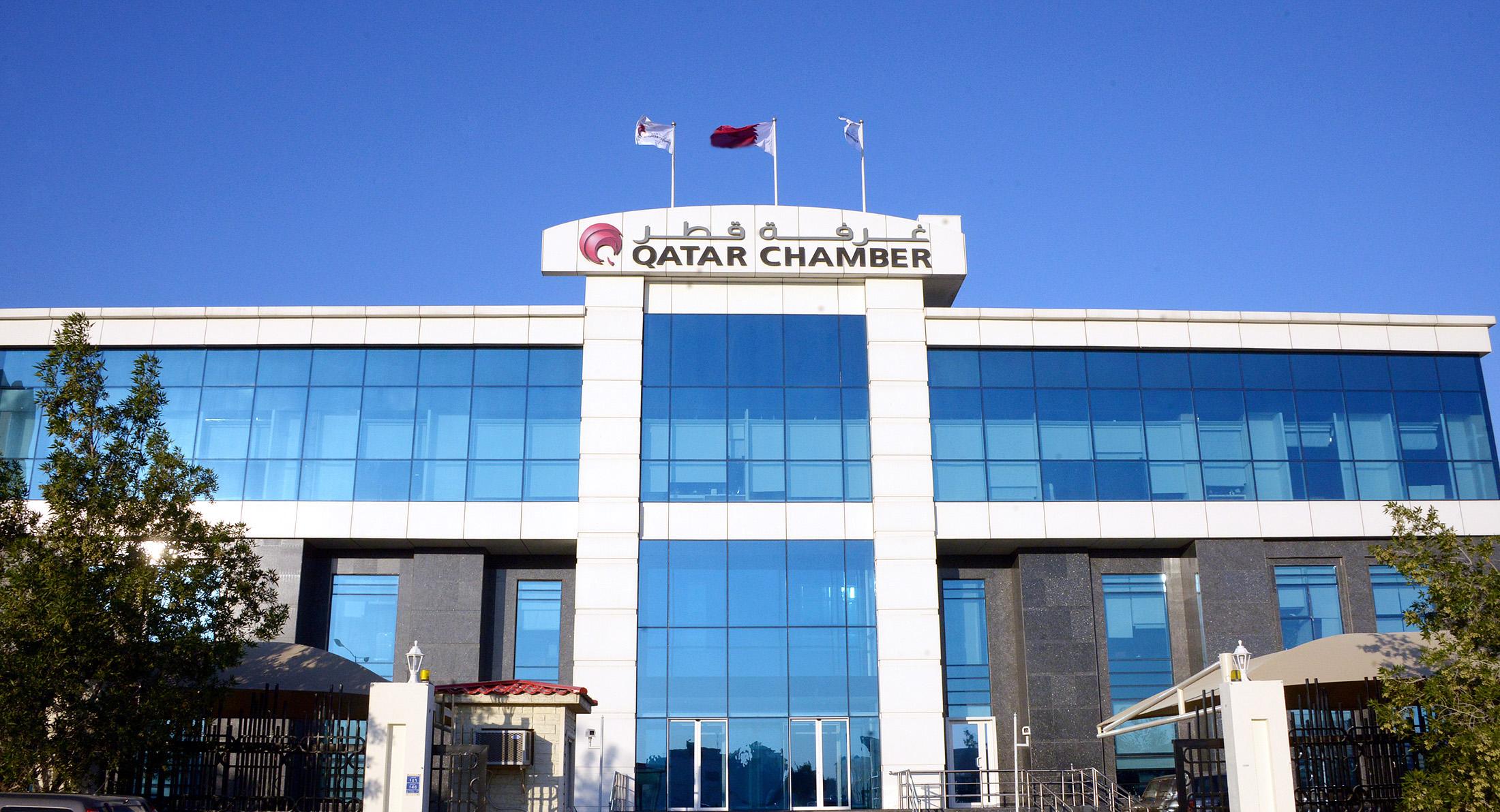 PPP law to accelerate Qatar's economic development: QC