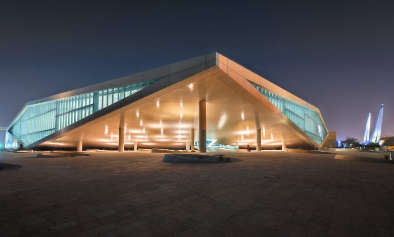 Qatar National Library announces virtual events for June