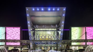 Photo of Mall of Qatar defers rent payments for another month