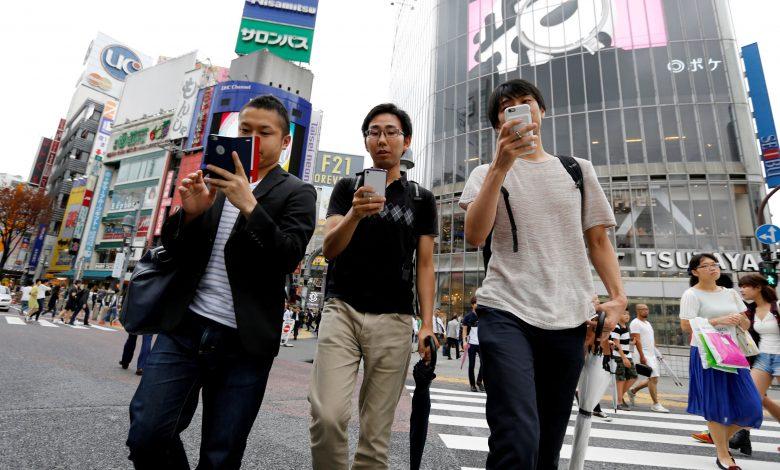 Japan city aims to ban phone use while walking