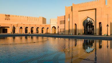 Photo of Katara holds virtual exhibition on Qatari heritage