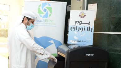 Photo of General Cleanliness Department participates in Paperless Day initiative