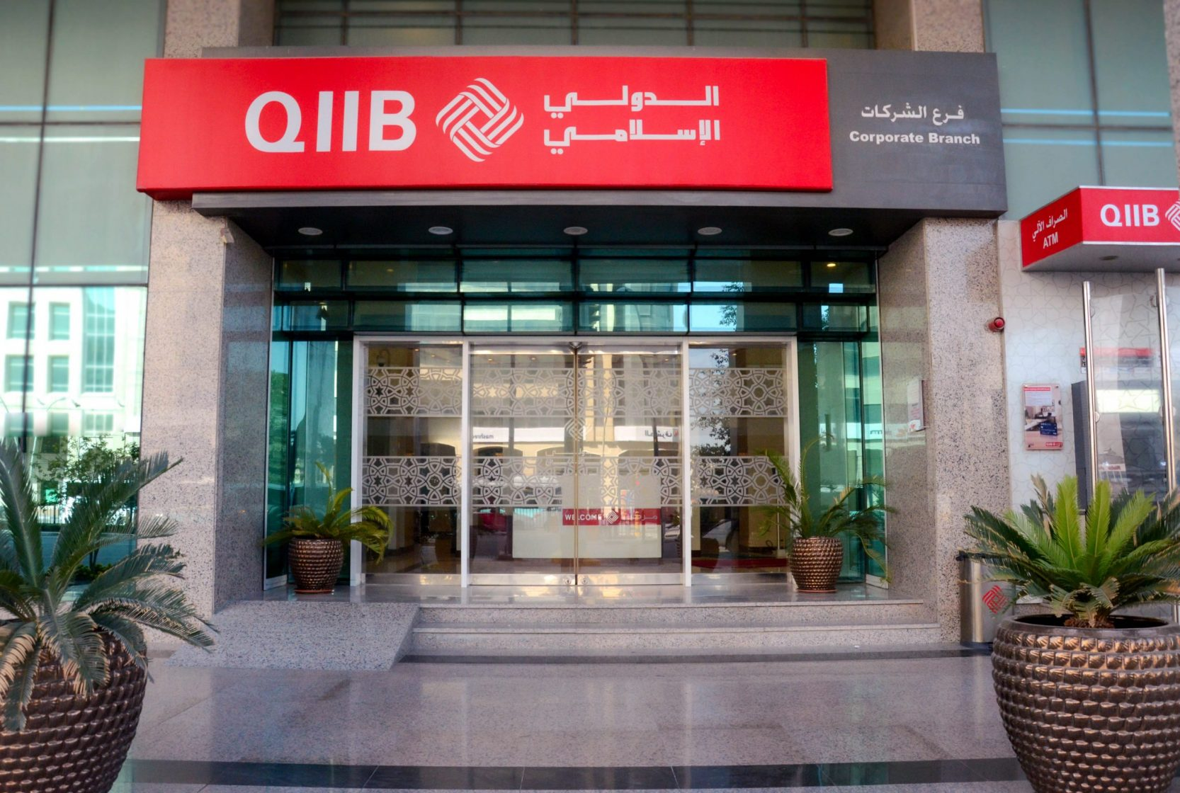 QIIB launches an offer in cooperation with Qatar Airways