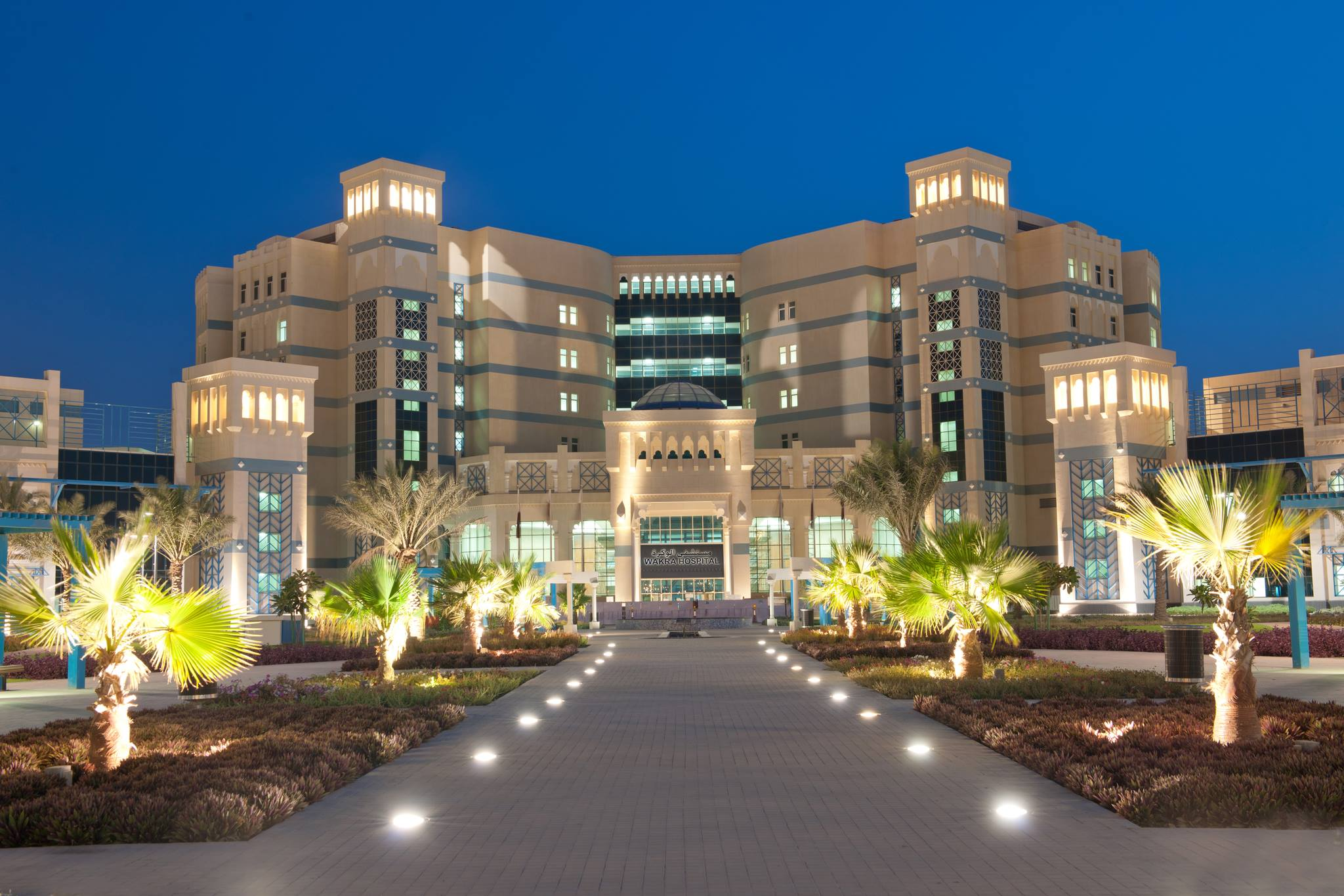Hamad Medical Corporation announces opening hours for Eid Al Adha
